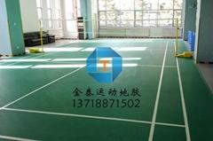 廠家直銷羽毛球塑膠地板
