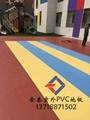 供應濟南室外PVC地板