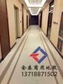 廠家直銷廊坊養老院PVC地板