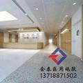 廠家直銷赤峰醫用PVC塑膠地板