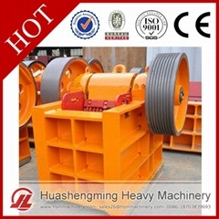 HSM Small Jaw Crusher