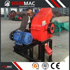 Sale at low Price Fertilizer Crusher