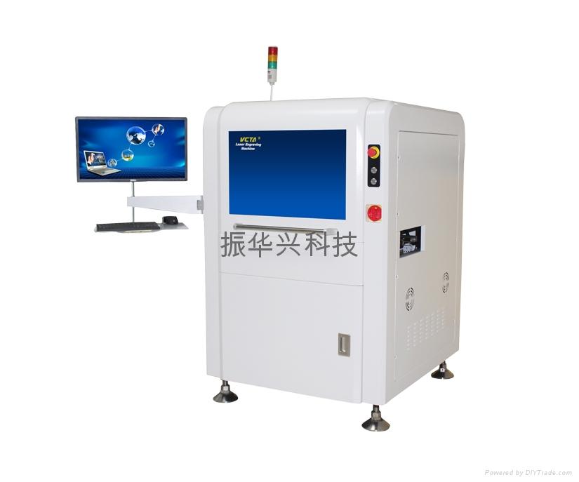 VCTA-LC800 全自動在線式激光雕刻系統 1