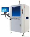 VCTA-S810自動光學檢測