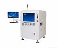 廠家直銷VCTA-LC800 全自動在線式激光雕刻系統 1