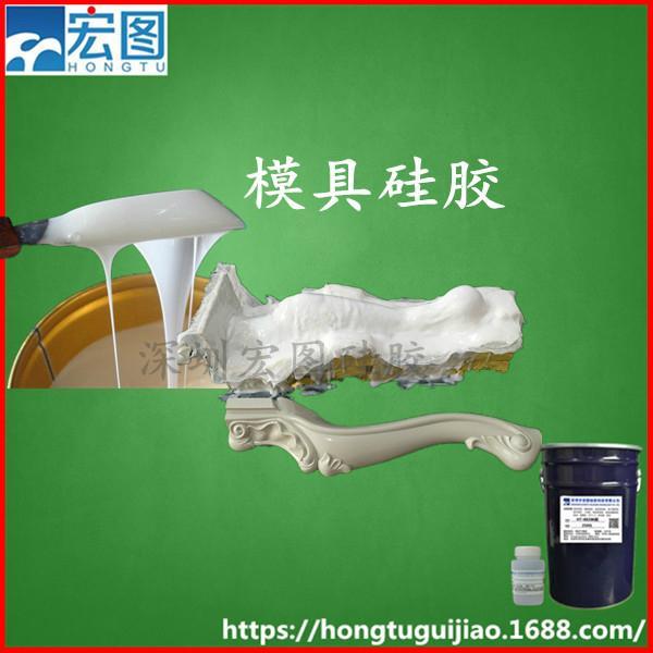 石膏腰線模具硅膠橡膠 1