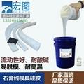 易操作耐燒的石膏線模具硅膠 2