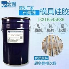 高強度房屋裝修材料石膏線模具硅膠