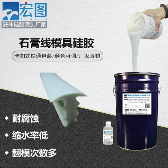 供應抗撕抗拉石膏工藝品用的模具硅膠 1
