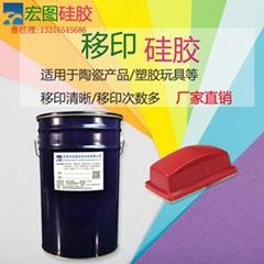 專用於不規則圖案印刷陶瓷移印硅膠