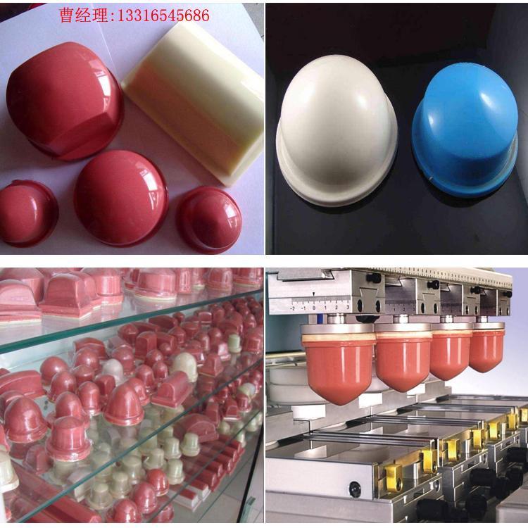 專用於不規則圖案印刷陶瓷移印硅膠 2