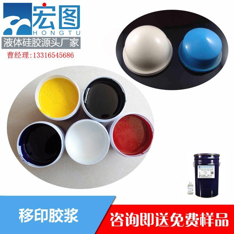 專用於不規則圖案印刷陶瓷移印硅膠 3