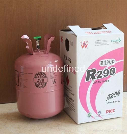 R290 refrigerant gas 1