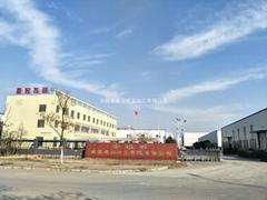 安徽省皇冠纸品加工有限责任公司
