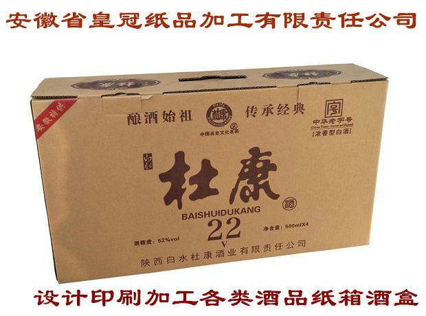 皇冠包裝彩印紙盒水果蔬菜包裝箱尺寸 2
