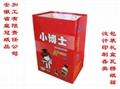 皇冠包裝彩印紙盒水果蔬菜包裝箱尺寸 3