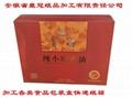 皇冠包裝彩印紙盒水果蔬菜包裝箱尺寸 4