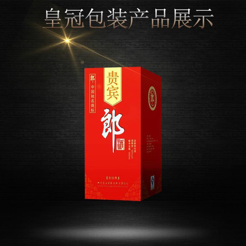 皇冠包裝彩印紙盒水果蔬菜包裝箱尺寸 1