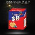 皇冠包裝彩印紙盒水果蔬菜包裝箱尺寸 5