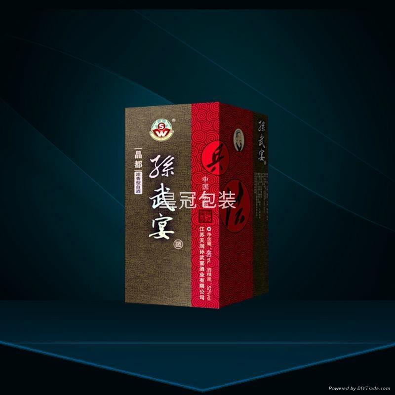 皇冠包装批发纸箱尺寸瓦楞纸箱最新价格 1