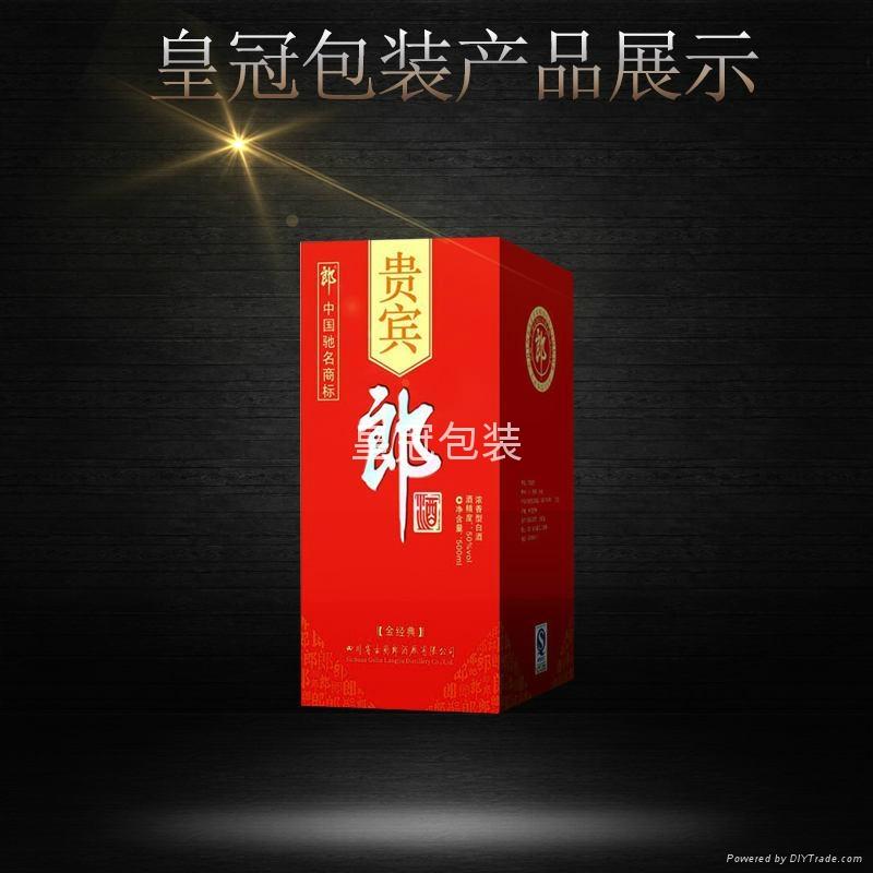 皇冠包装批发纸箱尺寸瓦楞纸箱最新价格 4