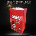 皇冠包装产品印刷设计包装纸品加