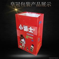 皇冠包裝產品印刷設計包裝紙品加工