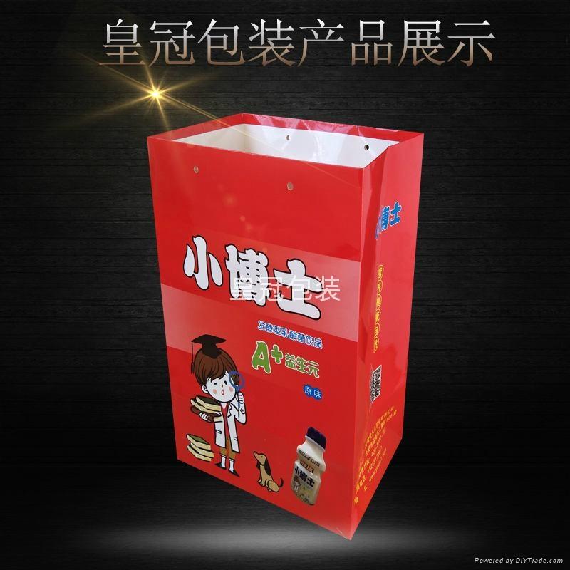 皇冠包裝印刷折疊紙箱紙品包裝裝潢 1