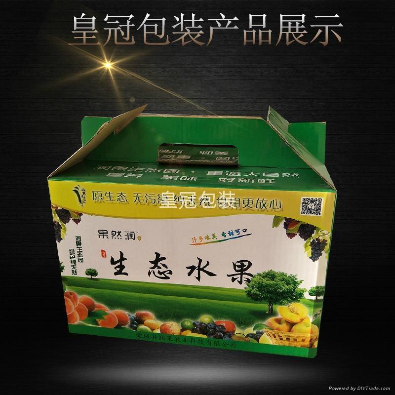 皇冠包裝印刷折疊紙箱紙品包裝裝潢 3