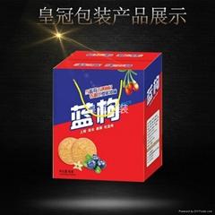 皇冠包裝生產物流紙箱彩印包裝盒