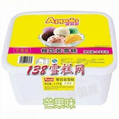 佛山阿波羅盒裝雪糕批發3.2kg