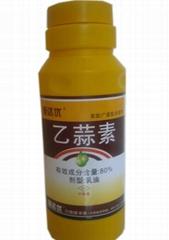 柑橘克青苔特效藥80%乙蒜素