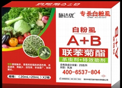 湖南蔬菜白飛虱專用藥