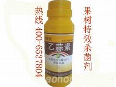 供應江蘇蔬菜乙蒜素特效藥