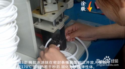 ABS硅膠用什麼膠水粘無白色痕跡 2