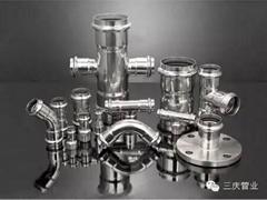 三慶生產不鏽鋼管法蘭盤