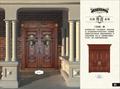solidwood door