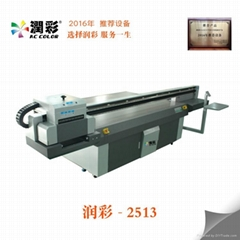 ceramic tile digital uv flatbed printing machine digital large format
