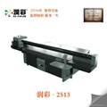 ceramic tile digital uv flatbed printing machine