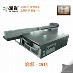 Guangzhou factory digital photo flatbed printer