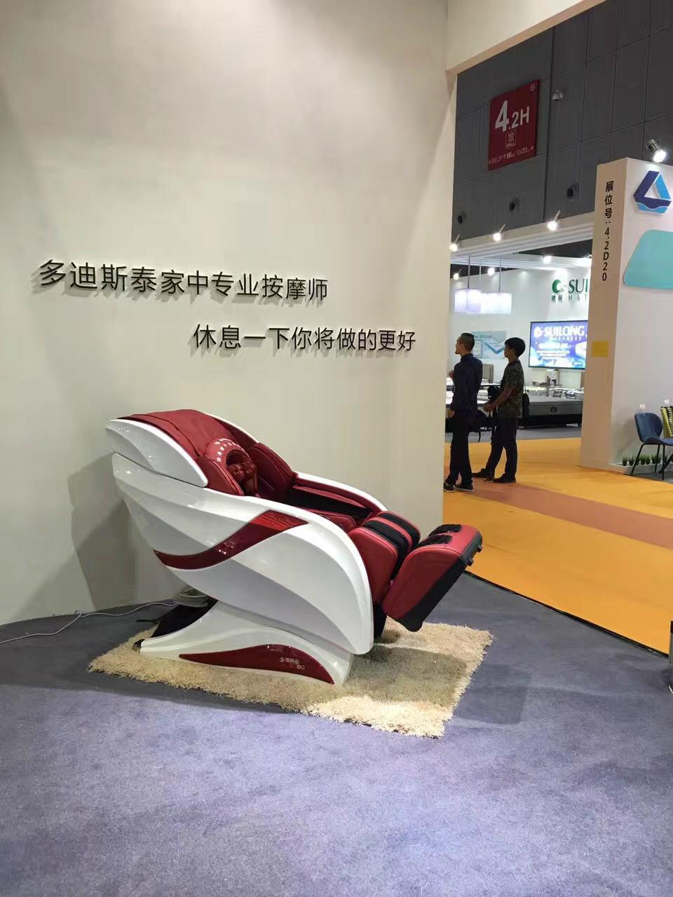 Dotast Massage Chair A08 Black 4
