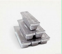 Pure Lead Ingot 99.97%-99.99% for Sale