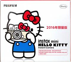 mini HelloKitty
