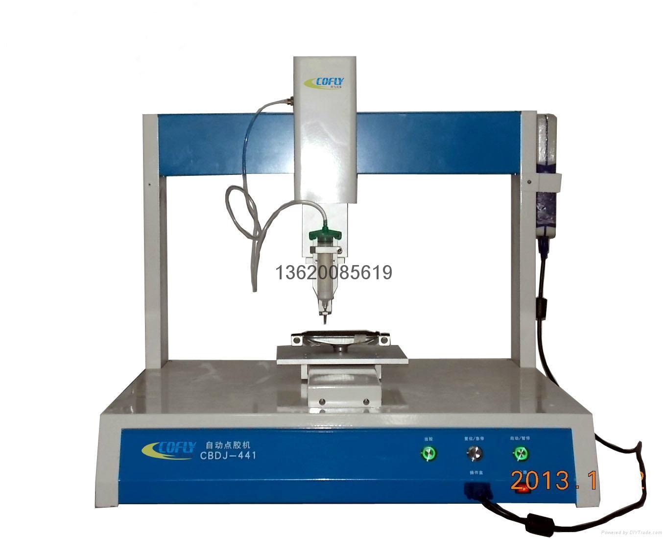 厂家供应三轴自动点胶机涂胶机手持式控制面板 3