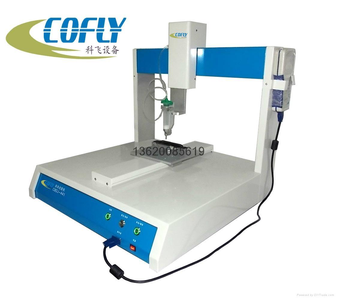 厂家供应桌面型高精度三轴电脑自动点胶机 1
