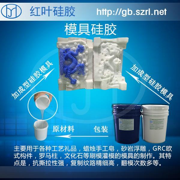 加成型硅膠,食品級硅膠 2