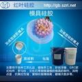 加成型硅膠,食品級硅膠 3