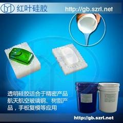 液體耐高溫加成型硅膠