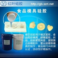 加成型硅膠,食品級硅膠