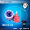 高透明模具硅膠